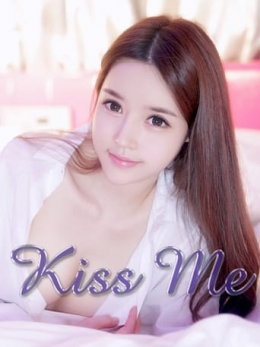 サエ Kiss Me - キスミー (中洲発)