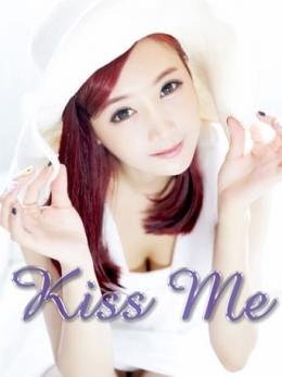 ユカ Kiss Me - キスミー (中洲発)