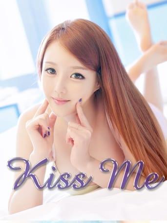 アイリ Kiss Me - キスミー (中洲発)