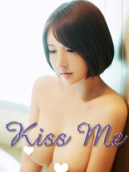 ロビン Kiss Me - キスミー (中洲発)