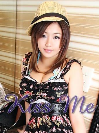 ウミ Kiss Me - キスミー (中洲発)