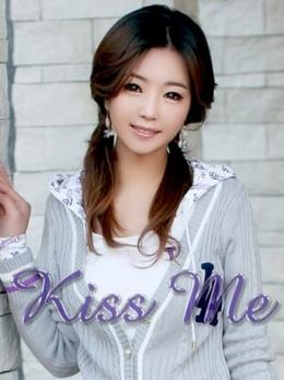 エリ Kiss Me - キスミー (中洲発)