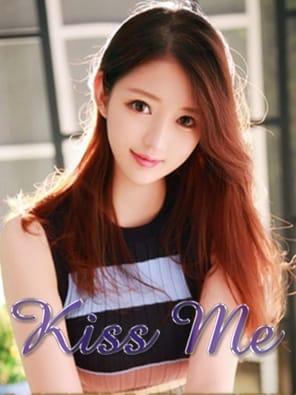 マリン Kiss Me - キスミー (中洲発)