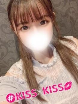 えりか #KISS×KISS (渋谷発)