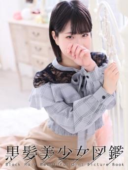 そら 黒髪美少女図鑑 (西船橋発)