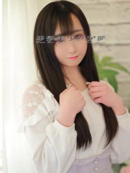 ひろあ 黒髪美少女図鑑 (市川発)