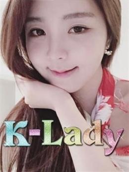 リコ※限定体験入店※ K-LADY (船橋発)