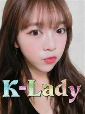 リエ K-LADY (船橋発)