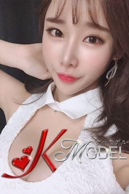 カンナ K-model (沼津発)