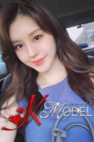 モカ K-model (沼津発)