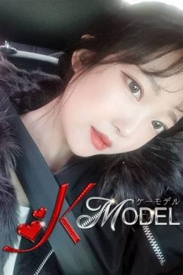 アモーレ K-model (三島発)