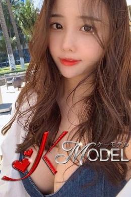ロラ K-model (三島発)