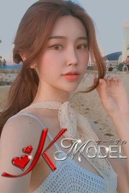カリン K-model (三島発)