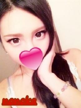 ののか O-cean(オーシャン) (熊本発)