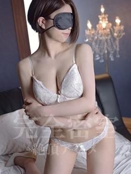 梅澤 みなみ 完全密室絶頂アクメ (松阪発)