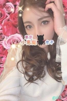 ななみ 東京小悪魔女子 (世田谷発)