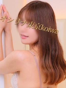 高橋 高級デリヘル美尻専科 オシリナ東京Koiwa (新小岩発)