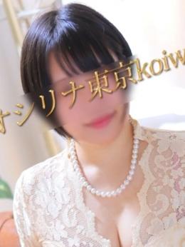 栗栖 高級デリヘル美尻専科 オシリナ東京Koiwa (小岩発)