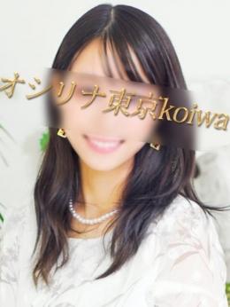 夏木 高級デリヘル美尻専科 オシリナ東京Koiwa (新小岩発)
