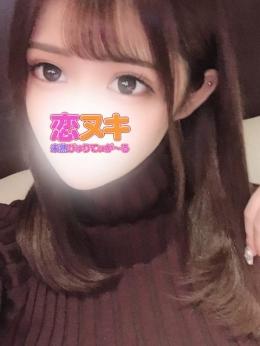 ことみ 恋ヌキ~未熟ぴゅりてぃが~る (掛川発)