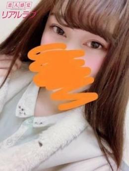 あや 恋人感覚リアルラブ (亀戸発)