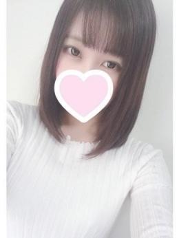 りる 恋するエステ 彼女が部屋着にきがえたら (札幌・すすきの発)