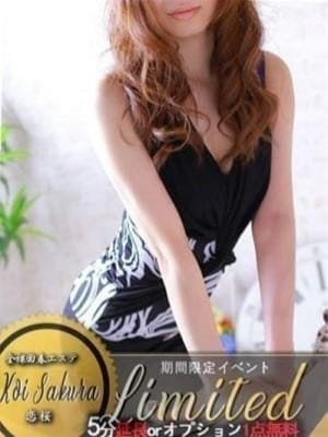 佐野ゆうか 全裸性感エステ倶楽部恋桜 (船橋発)