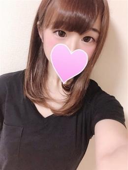 ちひろ 子猫カフェ博多店 (博多発)
