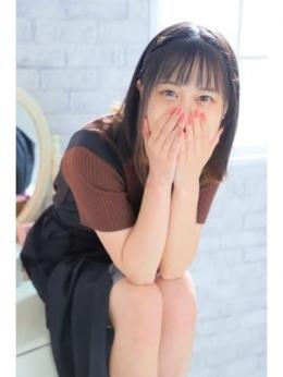 復活☆せな cawaii Konekotai (高崎発)