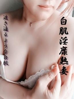 れい くらぶ純2nd(セカンド) (岐阜発)