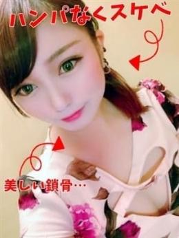 りみ『感度抜群美女』 Club SweeT (日立発)