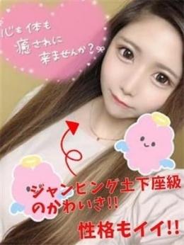あゆり『☆ロリカワ天使☆』 Club SweeT (日立発)