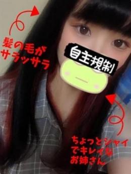 るな『リピ率最高☆ド変態娘☆』 Club SweeT (安城発)