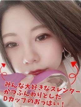 らむね『素人系スレンダー美乳』 Club SweeT (豊田市発)
