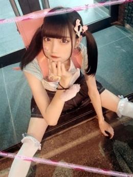 ろりちゃん コスプレサークル (那珂発)