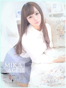 MIKA☆みか コスプレ専門-Delivery health (太田発)
