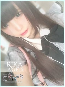 RIKA☆りか コスプレ専門-Delivery health (太田発)