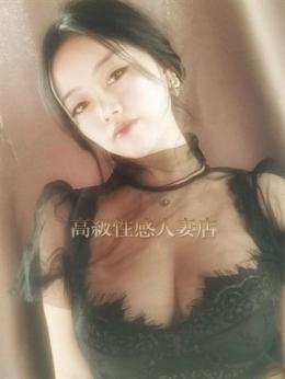いのり 高級性感人妻店 (松本発)