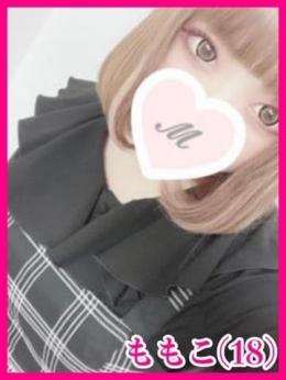 ももこ スレンダー美女専門店 フェアリー (熊本発)