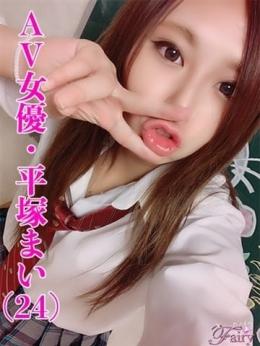 まい スレンダー美女専門店 フェアリー (熊本発)