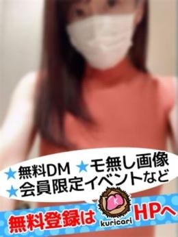 ゆうこ クリカリ (錦糸町発)