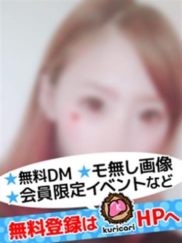 紗雪 クリカリ (大宮発)