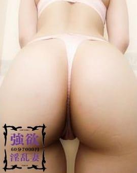 るり 強欲淫乱妻60分7000円 (錦糸町発)