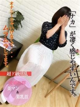桐谷まり 今日の彼女 (調布発)