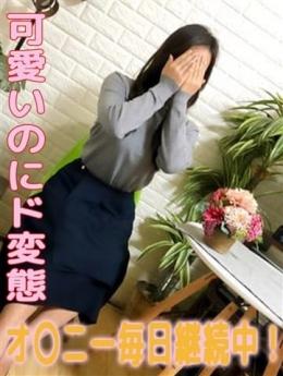 津久田ゆの 今日の彼女 (調布発)