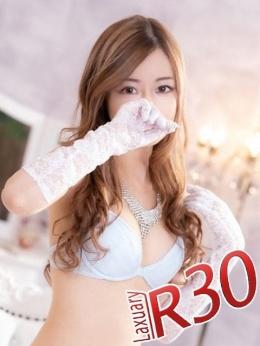いのり Luxary R30 (横浜町田IC発)
