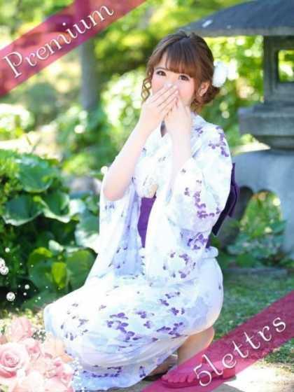 ♡PREMIUM♡ゆりあ 5letters ~ファイブレターズ~ (福山発)