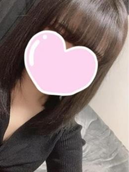【体験】しき 5letters ~ファイブレターズ~ (福山発)