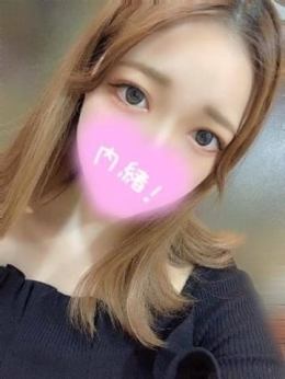 【未経験】ねね 5letters ~ファイブレターズ~ (福山発)