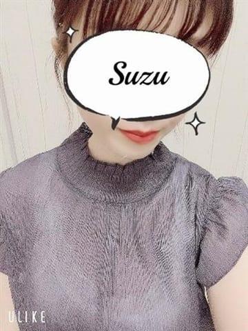 【体験】すず 5letters ~ファイブレターズ~ (福山発)